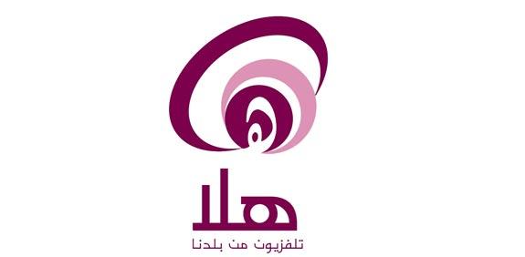 לוגו הערוץ הערבי / צלם: יחצ